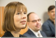 На Мюнхенской конференции затруднились опознать президента Эстонии