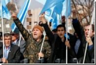 В Анкаре состоялся митинг против присоединения Крыма к России