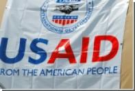 США решили оказать гуманитарную помощь Северной Корее