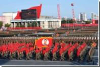 WP узнала о намечающейся встрече представителей КНДР и отставных чиновников США