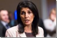 Представитель США при ООН рассказала о судьбе отношений Москвы и Вашингтона