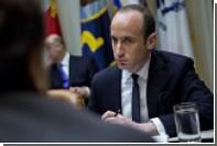 Советник Трампа рассказал о пяти вариантах защиты иммиграционного указа