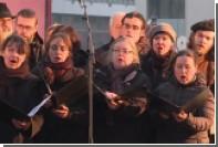 Жители Дрездена живой цепью заблокировали марш ультраправых активистов
