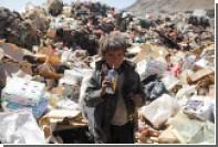 ЮНИСЕФ предупредил о возможной гибели 1,4 миллиона детей от голода