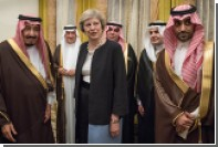 Британское правительство обвинили в лицемерии при заключении оружейных сделок
