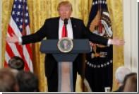 Трамп пожаловался на унаследованный от Обамы бардак в США и за рубежом