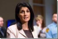 Постпред США при ООН объявила условие отмены санкций против России