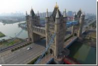 Китайская копия Тауэрского моста вызвала недовольство жителей Сучжоу