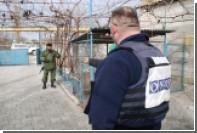 Госдеп обвинил ополченцев Донбасса в несоблюдении режима прекращения огня