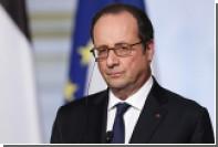 Олланд поручил усилить меры по защите от кибератак