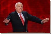 Маккейн обвинил Москву во вмешательстве в афганский конфликт