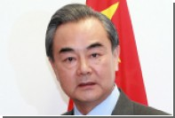 Глава МИД Китая назвал отношения с Россией опорой глобальной стабильности