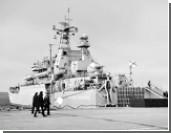 Остатки украинского флота будут догнивать в Крыму