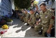 Госдеп заявил о гибели десятков украинских военных под Авдеевкой