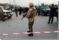 В центре Кабула произошел теракт