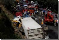 В Гондурасе при столкновении автобуса и цистерны погибли 16 человек