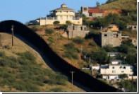 СМИ узнали проектную стоимость стены на границе США и Мексики