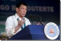 Филиппинский сенатор призвала снять  Дутерте с поста президента