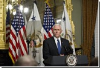 Пенс пообещал уничтожить всех врагов США