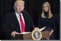 Семья отговорила Трампа от выхода из Парижского соглашения по климату