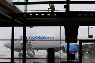 Лоукостер «Победа» защитит своих сотрудников в аэропортах