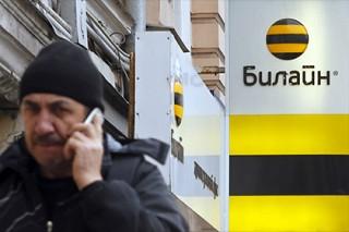 «Вымпелком» договорился о кредите в размере двух миллиардов долларов