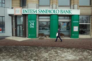 Банк Интеза заявил о попытке дискредитации приватизационной сделки «Роснефти»