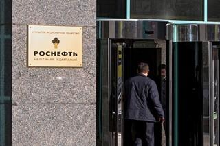 «Роснефть» пресекла попытку «Другой России» провести акцию у офиса компании