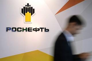«Роснефть» отказалась от претензий к «Транснефти»
