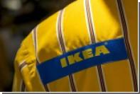 CNN узнал о планах IKEA продавать сделанные сирийскими беженцами вещи