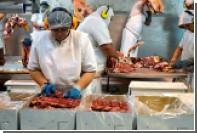Россия запретит ввоз мяса из Новой Зеландии