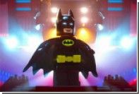 «Лего. Бэтмен» позволил Lego стать самым влиятельным брендом в мире