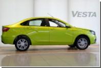 В Германии стартовали продажи Lada Vesta