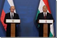 Венгрия обеспокоилась ролью Украины в транзите российского газа в Европу