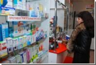 Мантуров подтвердил высокий потенциал развития отечественной фармацевтики