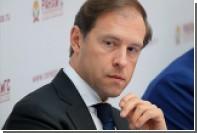 Мантуров рассказал о дешевых крымских продуктах