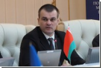 В Минюсте Белоруссии опровергли данные о подготовке иска к России