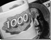 На валютном рынке произошел парадокс