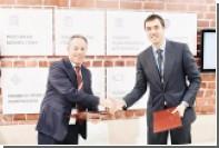 Корпорация МСП и Росмолодежь начнут развивать молодежное предпринимательство