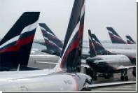 Бренд «Аэрофлота» признан самым сильным среди авиакомпаний мира