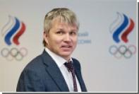 Минспорт пообещал выделить 750 миллионов рублей на ГЧП-проекты