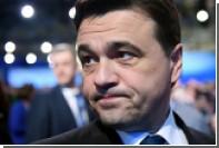 Московская область вошла в тройку лидеров по валовому региональному продукту