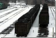 СМИ узнали о решении России напрямую поставлять коксующийся уголь в Донбасс
