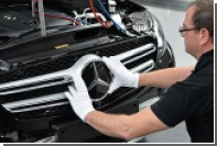 Минпромторг подписал контракт по строительству завода Mercedes в Подмосковье