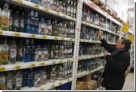Глава Минпромторга поддержал законопроект о запрете скидок на алкоголь