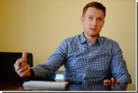 Титов рассказал об интересе со стороны французских налоговиков