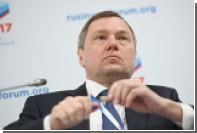 Энергомост с Японией обойдется России в два миллиарда долларов