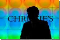 Аукционный дом Christies's вынудили искать новый офис в Москве