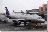 East Capital признал «Аэрофлот» самой быстрорастущей компаний