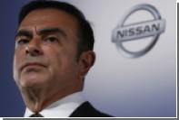 Глава Nissan Карлос Гон объявил об отставке